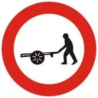 пътен знак В11