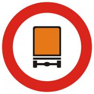 пътен знак В13 Елит