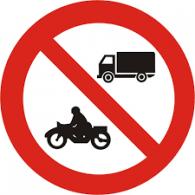 пътен знак В14 Елит