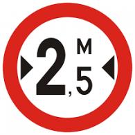 пътен знак В15 Елит