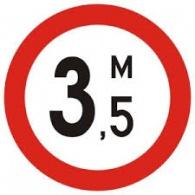 пътен знак В16 Елит