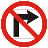 пътeн знак В21 Елит
