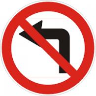 пътен знак В22 Елит