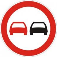 пътен знак В24 Елит
