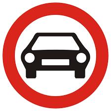 пътeн знак В3 Елит