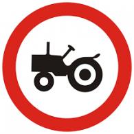 пътен знак В7 Елит
