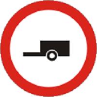 пътен знак В6 Елит