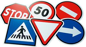 пътна сигнализация - пътни знаци и табели от Елит