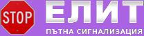 Елит лого