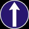 пътeн знак Г1 Елит